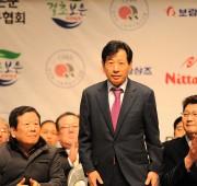 54회 중고종합(1)