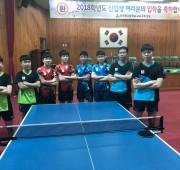 2018년 보람그룹 유니폼 사진(학교별) 1
