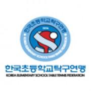 한국초등학교탁구연맹